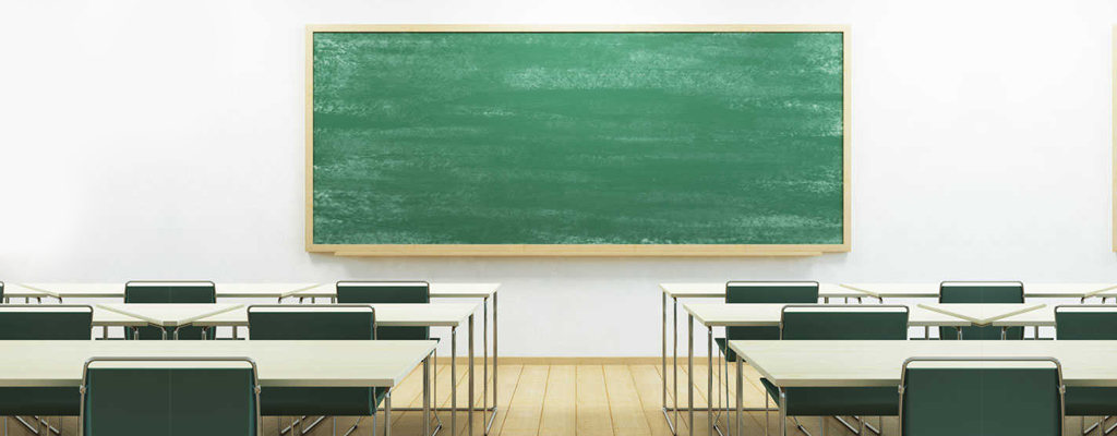 عن قسم التربية والتعليم